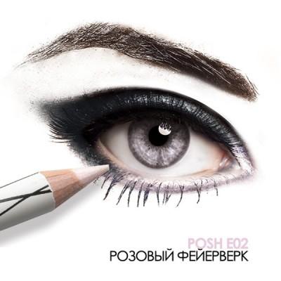 ВОДОСТОЙКИЙ КАРАНДАШ POSH E02: фото