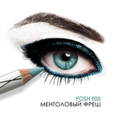 ВОДОСТОЙКИЙ КАРАНДАШ POSH E05: фото