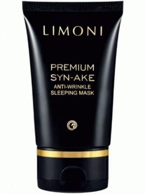 Антивозрастная маска со змеиным ядом LIMONI Premium Syn-Ake Anti-Wrinkle Sleeping Mask 50 мл: фото