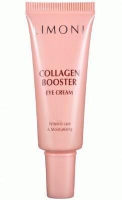 Крем-лифтинг для век укрепляющий с коллагеном LIMONI Collagen Booster Lifting Eye Cream 25 мл: фото