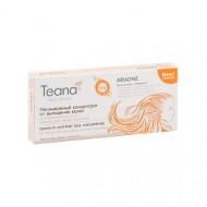 Несмываемый концентрат от выпадения волос TEANA Ariadne 5мл*10: фото