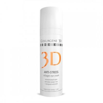 Крем для кожи вокруг глаз Collagene 3D ANTI-STRESS 30 мл: фото