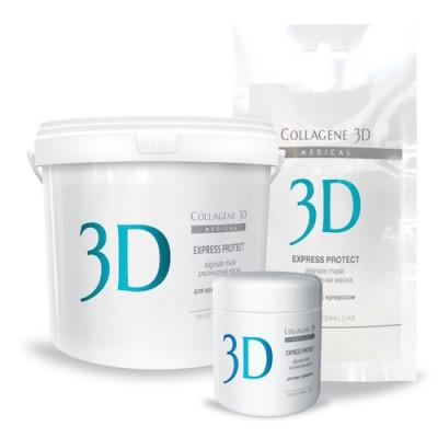 Альгинатная маска для лица и тела Collagene 3D EXPRESS PROTECT с экстрактом виноградных косточек 200 г: фото