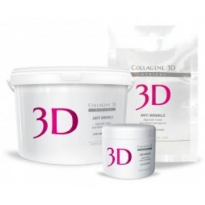 Альгинатная маска для лица и тела Collagene 3D ANTI WRINKLE с экстрактом спирулины 1200 г: фото