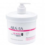 Маска с моделирующим эффектом Aravia Professional Organic Lift Active 550 мл: фото