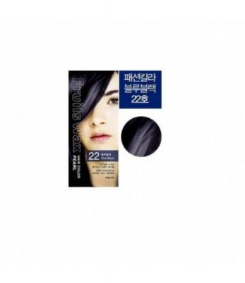 Краска для волос на фруктовой основе Welcos Fruits Wax Pearl Hair Color #22 60мл*60гр: фото