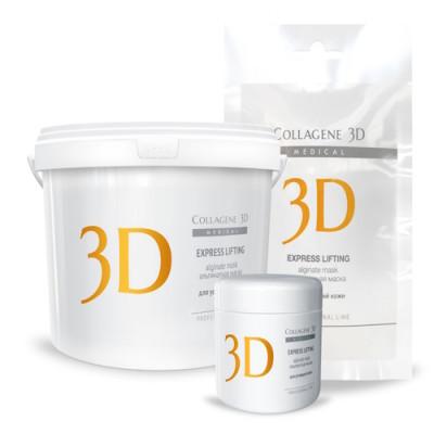 Альгинатная маска д/лица и тела Collagene 3D EXPRESS LIFTING с экстрактом женьшеня 30 г: фото