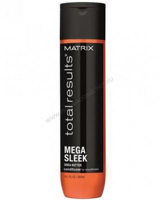 Кондиционер с маслом Ши Matrix Total results Mega Sleek 300 мл: фото