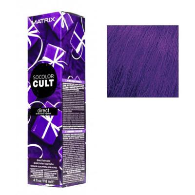 Краситель прямого действия Matrix Socolor Cult Королевский Фиолетовый 90мл: фото