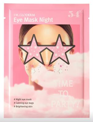 Маска для глаз ночная глиттерная DR. GLODERM Eye Mask Night 8,5г: фото