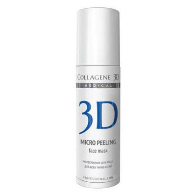 Микропилинг для лица Collagene 3D MICRO PEELING 150 мл: фото