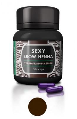 Хна BROW HENNA темно-коричневый цвет 30 капсул: фото