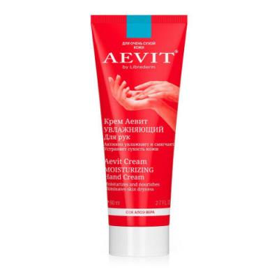 Крем для рук увлажняющий AEVIT BY LIBREDERM 80 мл: фото