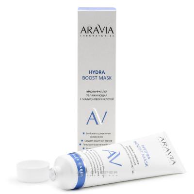 Маска-филлер увлажняющая с гиалуроновой кислотой Aravia professional Hydra Boost Mask, 100 мл: фото